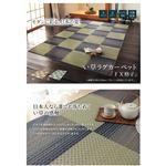 ふっくら い草ラグカーペット 幾何柄 『FX格子』 ブルー 約191×191cm (裏面:滑りにくい加工)