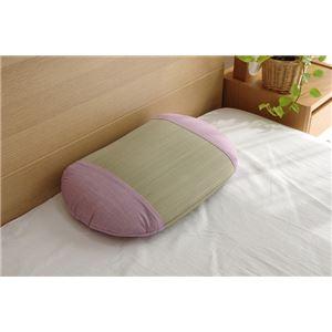 枕 まくら い草枕 ピロー 国産 アロマが香る 『アロマグラス ラベンダー 平枕 』 約35×50cm 箱付
