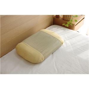 枕 まくら い草枕 ピロー 国産 アロマが香る 『アロマグラス カモミール 平枕』 約35×50cm 箱付