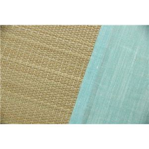 枕 まくら い草枕 ピロー 国産 アロマが香る 『アロマグラス スペアミント 平枕』 約35×50cm 箱付