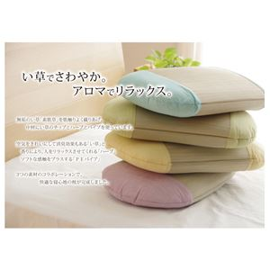 枕 まくら い草枕 ピロー 国産 アロマが香る 『アロマグラス レモングラス 平枕』 約35×50cm 箱付