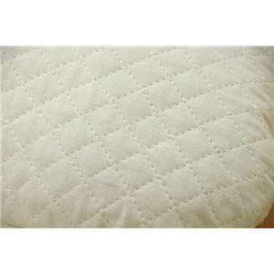 枕 まくら ピロー 無地 アロマが香る 『アロマグラス スペアミント くぼみ平枕』 約35×50cm 箱付 側:綿100%