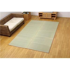 掛川織 い草カーペット 『雲仙』 ベージュ 本間6畳(286×382cm) - 拡大画像