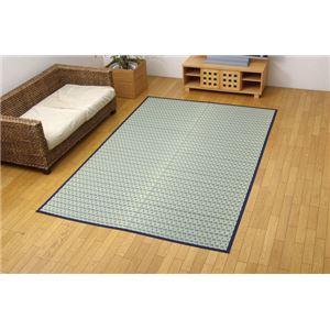 掛川織 い草カーペット 『雲仙』 ブルー 江戸間3畳(174×261cm) - 拡大画像