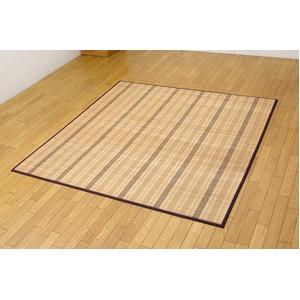 カラー糸使用 竹カーペット 『dkDXカカ 丸巻』 ブラウン 180×180cm(中材:ウレタン)