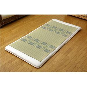 純国産 い草のシーツ(寝ござ) 『阿蘇』 ブルー シングル88×180cm(熊本県八代産イ草使用) - 拡大画像