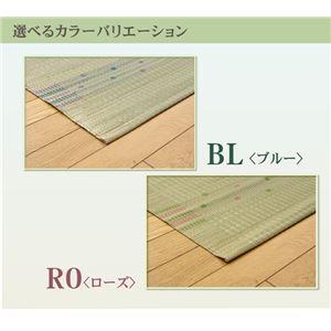純国産 い草のシーツ(寝ござ) 『球磨川』 ローズ シングル88×180cm(熊本県八代産い草使用)