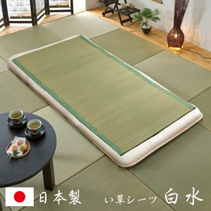 純国産 い草のシーツ(寝ござ) 『白水』 ブルー シングル88×180cm(熊本県八代産イ草使用) - 拡大画像