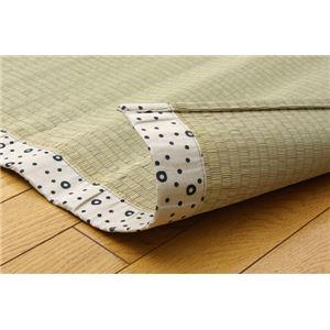 純国産 い草のシーツ(寝ござ) 『山花』 アイボリー シングル88×180cm(熊本県八代産イ草使用)