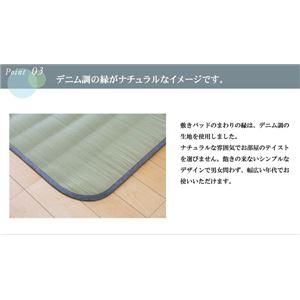 純国産 やわらかい草の敷きパッド 『デニム 素肌草キルト』 88×205cm (中綿入り)