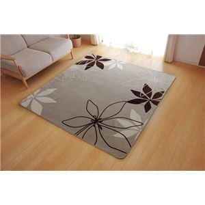 ラグマットカーペット2畳洗える花柄リーフ柄『WSパキラ』ベージュ約185×185cm(ホットカーペット対応)