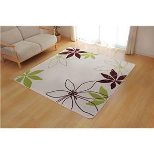 ラグマットカーペット3畳洗える花柄リーフ柄『WSパキラ』グリーン約200×250cm(ホットカーペット対応)
