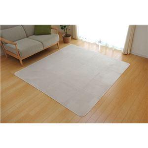 ラグマットカーペット1畳洗える抗菌防臭無地『ピオニー』アイボリー約92×185cm(ホットカーペット対応)