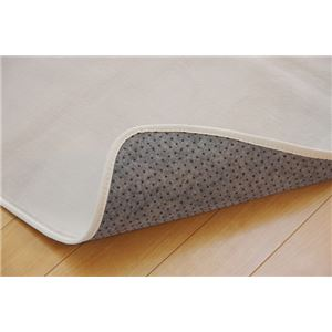 ラグマット カーペット 2畳 洗える 抗菌 防臭 無地 『ピオニー』 アイボリー 約185×185cm (ホットカーペット対応)