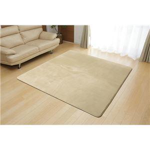 ラグマットカーペット2畳無地フランネル『フラン』ベージュ約185×185cm(ホットカーペット対応)