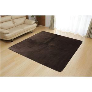 ラグマットカーペット2畳無地フランネル『フラン』ブラウン約185×185cm(ホットカーペット対応)