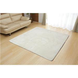 ラグマットカーペット2畳無地フランネル『フラン』アイボリー約185×185cm(ホットカーペット対応)