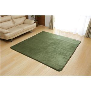 ラグマットカーペット2畳無地フランネル『フラン』モスグリーン約185×185cm(ホットカーペット対応)