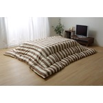 インド綿 こたつ布団 正方形 掛け単品 『ロカ』 ベージュ 約205×205cm