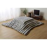 インド綿 こたつ布団 正方形 掛け単品 『ロカ』 ネイビー 約205×205cm