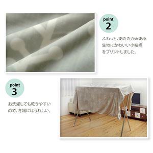 洗える こたつ布団カバー 正方形 北欧調 『小枝』 ベージュ 約195×195cm