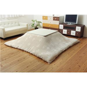 洗えるこたつ布団カバー長方形北欧調『小枝』ベージュ約195×245cm