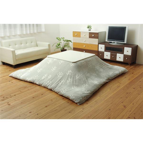 洗える こたつ布団カバー 正方形 北欧調 『小枝』 グレー 約195×195cm