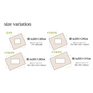 和柄 こたつ布団 正方形 掛け単品 『こよみ』 ローズ 約205×205cm