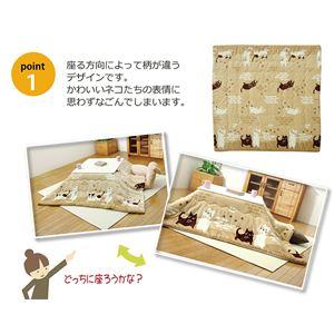 ネコ柄 こたつ布団 こたつ掛け布団 正方形 掛け単品 『ふわねこ』 ベージュ 約190×190cm