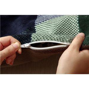こたつ布団カバー 正方形 撥水機能付き チェック柄 『ジャーナル』 グリーン 約195×195cm
