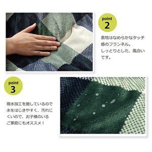 こたつ布団カバー 長方形 撥水機能付き チェック柄 『ジャーナル』 グリーン 約195×245cm
