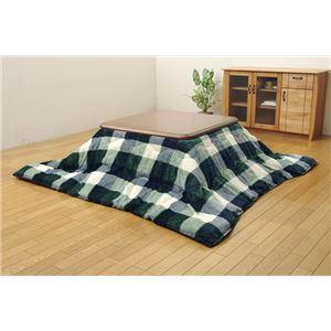 洗える こたつ布団 正方形単品 薄掛けタイプ 『ジャーナル』 グリーン 約190×190cm