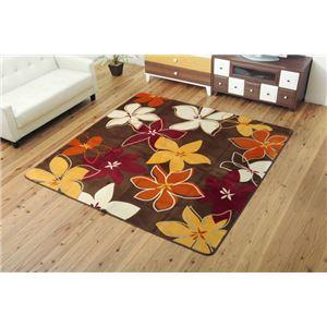 【訳あり・在庫処分】 なめらかタッチラグマット 絨毯 洗える 『フィージュ』 ブラウン 約185×185cm