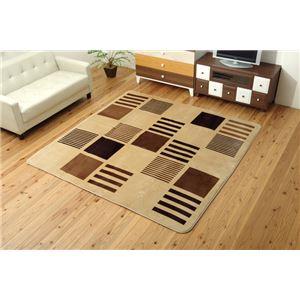なめらかタッチラグマット絨毯洗える『ロッタ』ベージュ約185×185cm