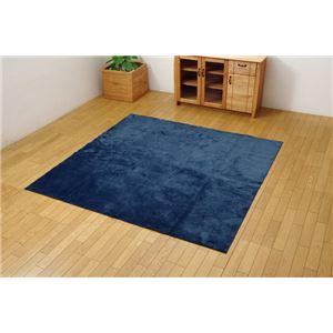 ラグマットカーペット2畳洗える無地『イーズ』ネイビー約185×185cm裏:すべりにくい加工(ホットカーペット対応)
