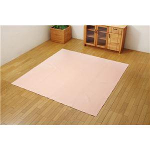 ラグマットカーペット1.5畳洗える無地『イーズ』ピンク約130×185cm裏:すべりにくい加工(ホットカーペット対応)