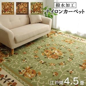 ナイロン花柄簡易カーペット絨毯『撥水キャンベル』ブラウン江戸間4.5畳(約261×261cm)