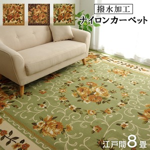 ナイロン 花柄 簡易カーペット 絨毯 『撥水キャンベル』 ブラウン 江戸間8畳(約352×352cm)