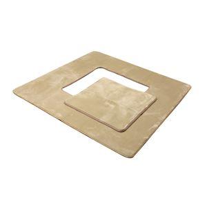堀りごたつ対応ラグマット3畳無地『Hフランアイズ堀』ベージュ約200×250cm(くり抜き部約90×120cm)ホットカーペット可