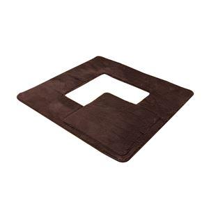 堀りごたつ用マットラグマットカーペット4畳無地『Hフィリップ堀』ブラウン約200×300cm(くり抜き部90×150cm)ホットカーペット対応