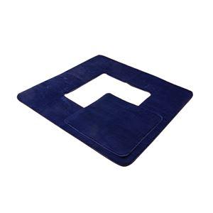 堀りごたつ用マットラグマットカーペット2畳無地『Hフィリップ堀』ネイビー約185×185cm(くり抜き部90×90cm)ホットカーペット対応