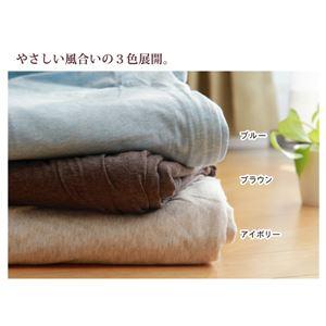 布団カバー 無地 洗える オーガニックコットン使用 『マドラス 掛け布団カバー』 ブラウン セミダブル 約170×210cm