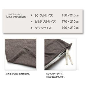 布団カバー 無地 洗える オーガニックコットン使用 『マドラス 掛け布団カバー』 アイボリー シングル 約150×210cm