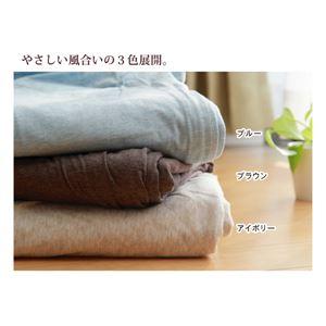 布団カバー 無地 洗える オーガニックコットン使用 『マドラス 枕カバー』 アイボリー 約43×63cm