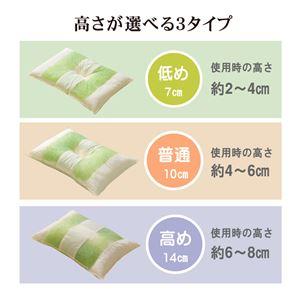 ピロー 枕 高さを選べる ヒバエッセンス使用 『森の眠りひば枕H』 約35×50×14cm 高め