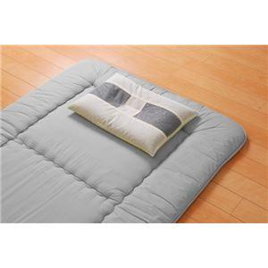 枕 ピロー 国産竹炭パイプ入り 『竹炭パイプ枕』 約35×50cm - 拡大画像