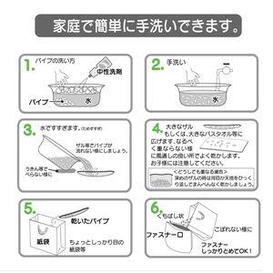 詰め替え用 国産竹炭パイプ 枕中材 『竹炭パイプ袋入り』 300g