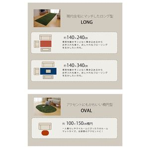 ラグ カーペット 1.5畳 洗える タフト風 『ノベル』 グレー 約130×185cm 裏:すべりにくい加工 (ホットカーペット対応)