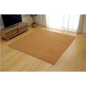 ラグマットカーペット1畳洗えるタフト風『ノベル』グリーン約100×150cm楕円裏:すべりにくい加工(ホットカーペット対応)