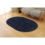 ラグマット カーペット 1畳 洗える タフト風 『ノベル』 ブルー 約100×150cm 楕円 裏:すべりにくい加工 (ホットカーペット対応)